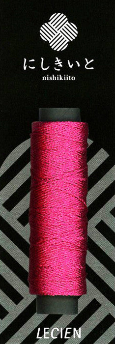 Cosmos Nishikiito Metallic Embroidery Floss - 12