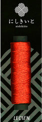 Cosmos Nishikiito Metallic Embroidery Floss - 14