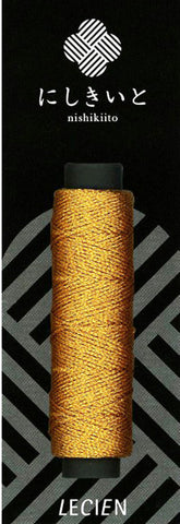 Cosmos Nishikiito Metallic Embroidery Floss - 17