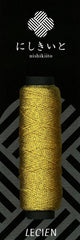 Cosmos Nishikiito Metallic Embroidery Floss - 20