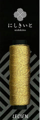 Cosmos Nishikiito Metallic Embroidery Floss - 21