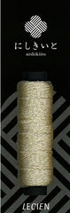 Cosmos Nishikiito Metallic Embroidery Floss - 22