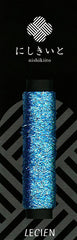 Cosmos Nishikiito Metallic Embroidery Floss - 25