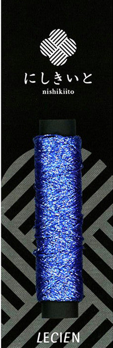 Cosmos Nishikiito Metallic Embroidery Floss - 26