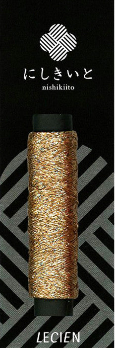 Cosmos Nishikiito Metallic Embroidery Floss - 31