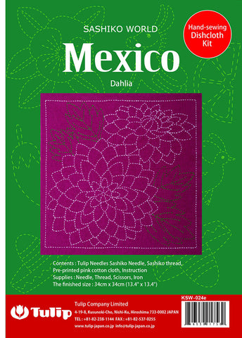 *New - Sashiko World - Tulip Co - Mexico - Dahlia - Sampler Kit with Needle & Thread