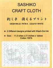 Sashiko Craft Cloth - HM-23A - Bamboo & Floral Pinwheel - White