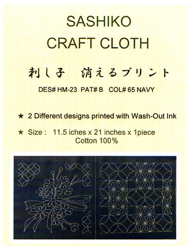Sashiko Craft Cloth - HM-23B - Floral Bouquet & Traditional Motifs - Navy