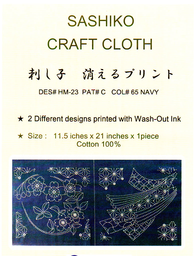 Sashiko Craft Cloth - HM-23C - Cherry Blossoms, Asanoha & Noshi Ribbon - Navy