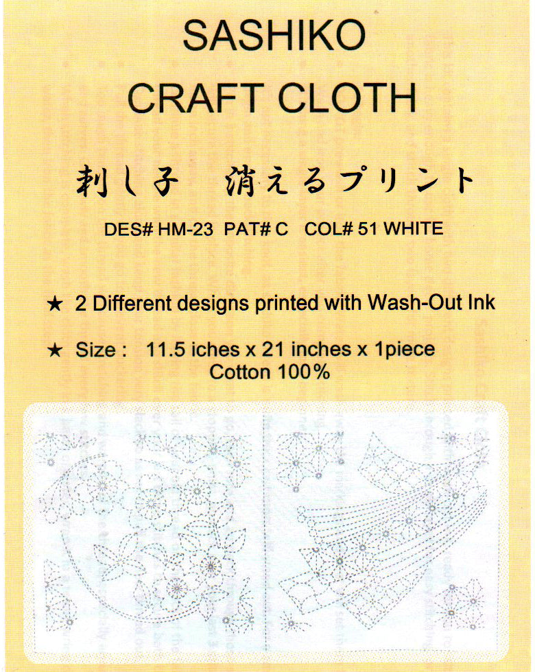 Sashiko Craft Cloth - HM-23C - Cherry Blossoms, Asanoha & Noshi Ribbon - White