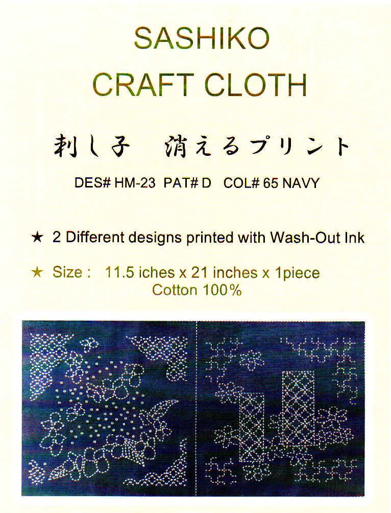 Sashiko Craft Cloth - HM-23D - Flowers & Traditional Motifs - Navy