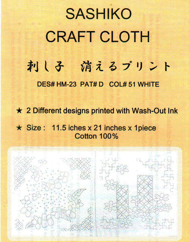 Sashiko Craft Cloth - HM-23D - Flowers & Traditional Motifs - White