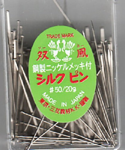 Notions - Japanese Fine Silk Pins