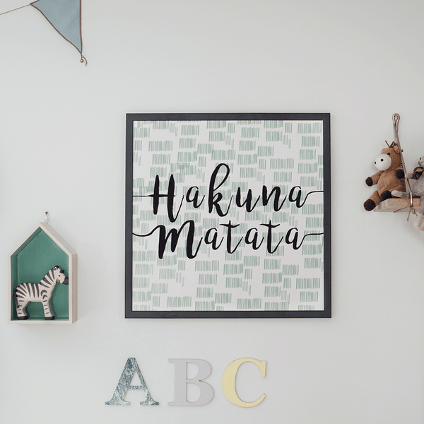 Stil Haven hakuna matata safari wall art