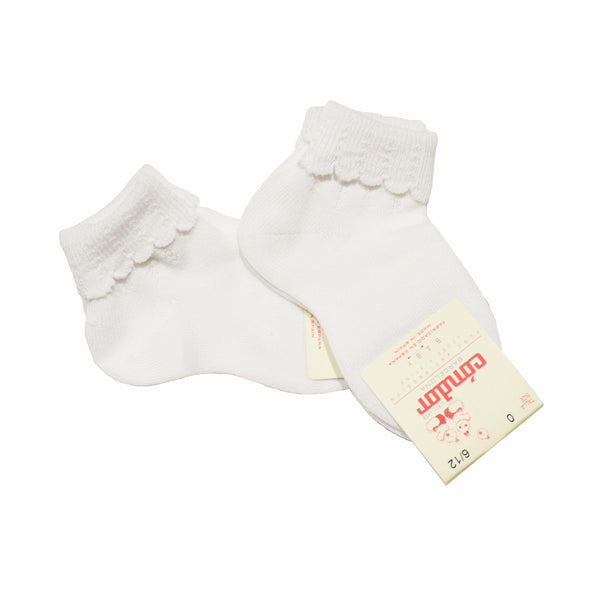 Ceremony Ankle Socks
