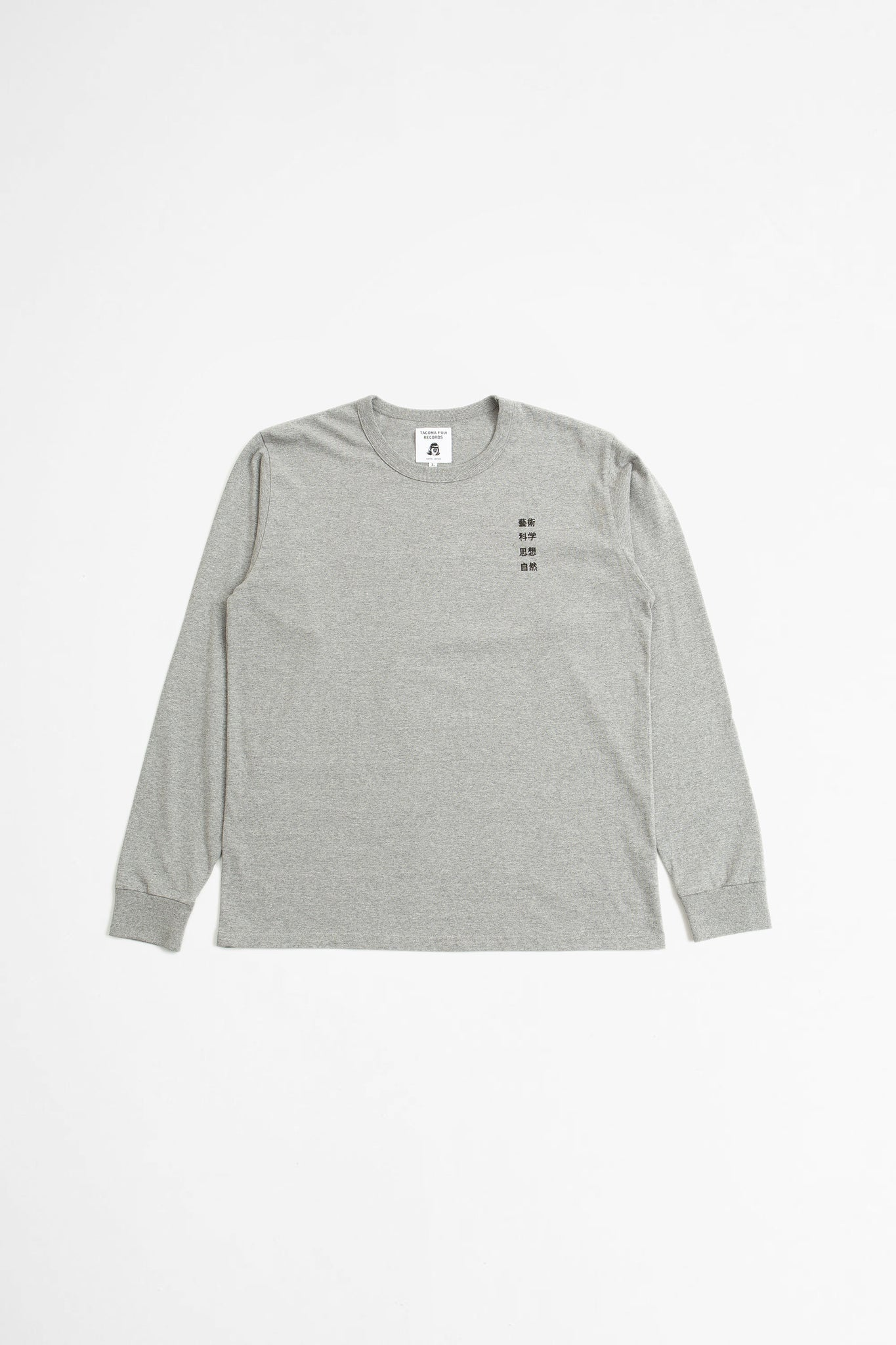 Embroidered letters  t-shirt heather gray