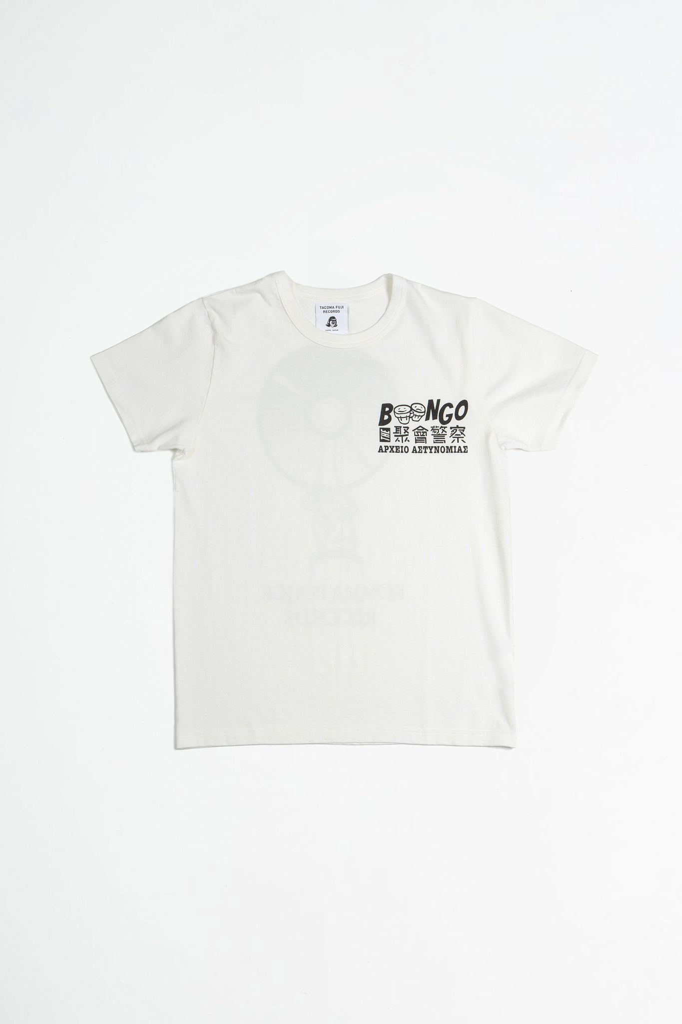 Komma police records t-shirt white