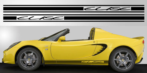 Lotus Elise rocker stripe vinyl decal graphic