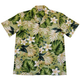 Amazon Green Hawaiian Cotton Aloha Sport Shirt - PapayaSun
