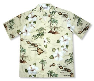Voyage Yellow Hawaiian Cotton Aloha Shirt - PapayaSun