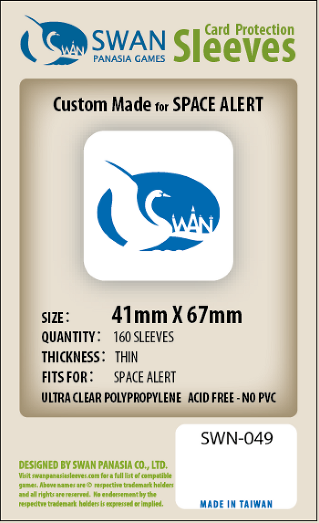 41x67mm - 160 Pack,Thin Sleeves - Space Alert