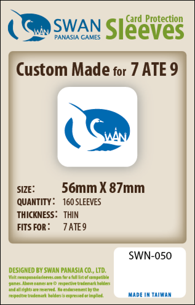 56x87mm - 160 Pack, Thin Sleeves - 7 Ate 9