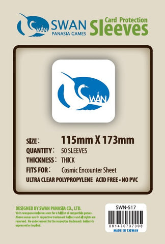 Premium: 115x173 mm Cosmic Encounter Sheet-50 per pack