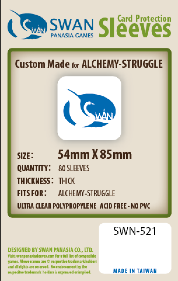 54x85mm - 80 Pack, Thick/Premium Sleeves - Alchemy Struggle (SWN-521)