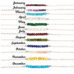 Maine Tourmaline Gemstone Bar Necklace Beachdashery® Jewelry