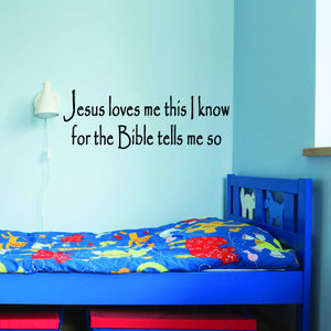 VWAQ Jesus Loves Me This I Know Vinyl Wall Decal