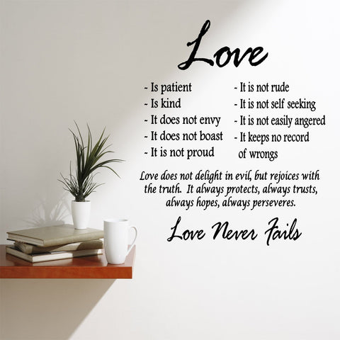 VWAQ Love is patient love is kind Vinyl Wall Decal