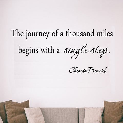VWAQ The Journey of a Thousand Miles Begins with a Single Step Vinyl Wall Decal - VWAQ Vinyl Wall Art Quotes and Prints