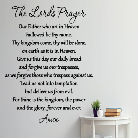 VWAQ The Lords Prayer Our Father Bible Vinyl Wall art Decal - VWAQ Vinyl Wall Art Quotes and Prints