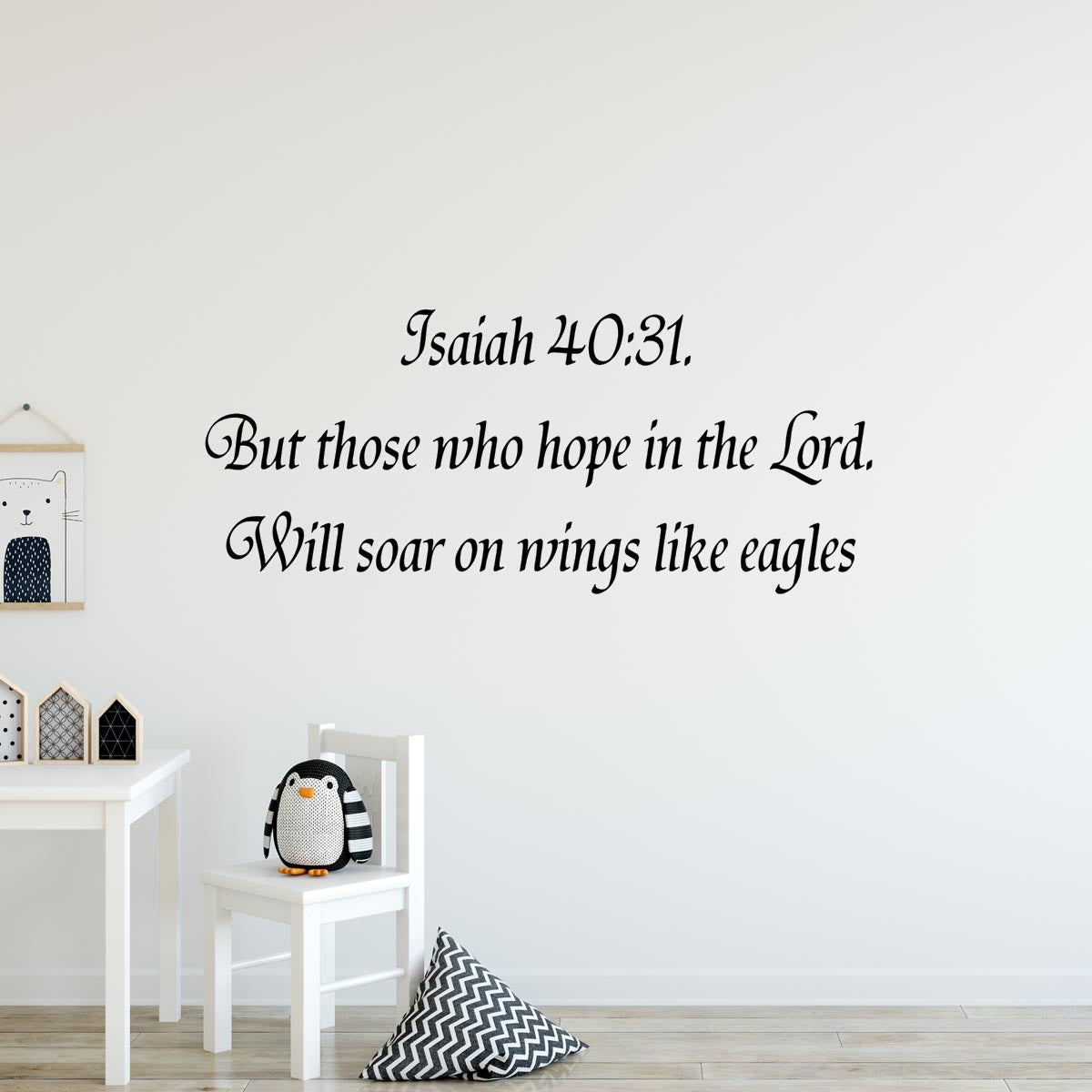 VWAQ Isaiah 40:31 Bible Wall Quotes Decal But Those Who Hope in the Lord - VWAQ Vinyl Wall Art Quotes and Prints