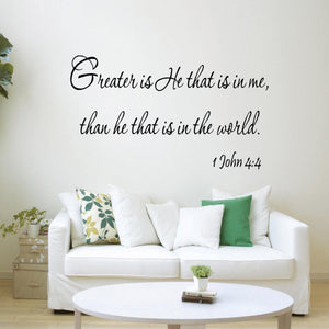 VWAQ Greater is He That is in Me Than He That is In the World Wall Decal - VWAQ Vinyl Wall Art Quotes and Prints