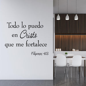 VWAQ I Can Do All Things Through Christ Who Strengthens Me Spanish Wall Decal - VWAQ Vinyl Wall Art Quotes and Prints