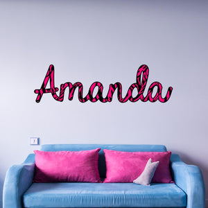Zebra Print Custom Name Personalized Vinyl Wall Decal