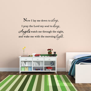 VWAQ Now I Lay Me Down To Sleep Nursery Vinyl Wall Decal