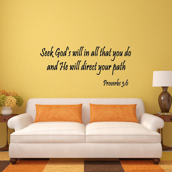 VWAQ Seek God's Will in All That You Do, Proverbs 3:6 Bible Vinyl Wall Decal - VWAQ Vinyl Wall Art Quotes and Prints