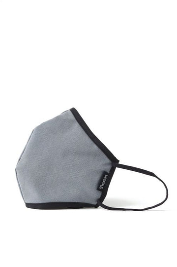Antimicrobial Face Mask - Grey
