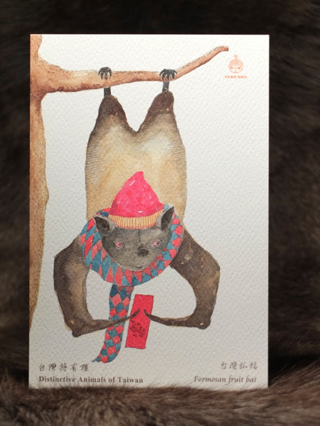 FORMOSAN FRUIT BAT 台灣狐蝠