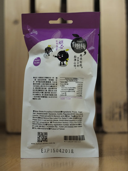 【Plums'】Smoked Prune(Sour & Sweet) 有顆梅-<頑心>碳燻烏沉李