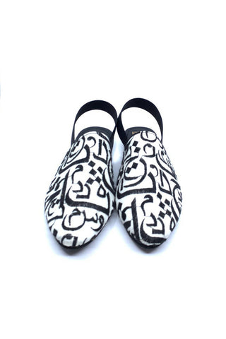 Black & White Embroidery Mules ( Kids & Adults)