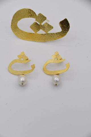 Thaa'a Earrings ( ث )