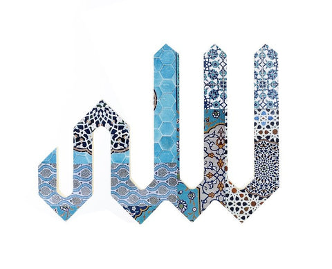 Wooden Decoupage Word of Allah (White)