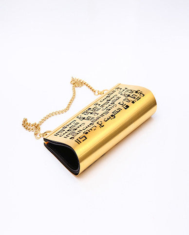 Customized Lebanon Clutch - Black & Gold