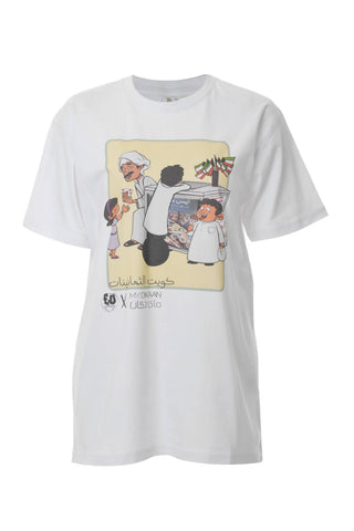 Barreeed T-Shirt (Adults & Kids)