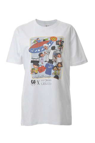 The 80s T-Shirt (Adults & Kids)