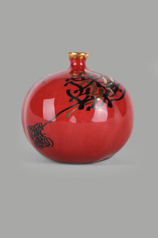Red Pomegranate with Arabic calligraphy