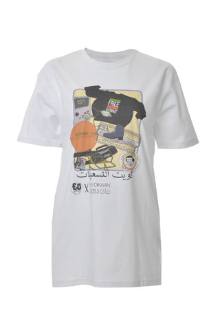 The 90s T-Shirt (Adults & Kids)